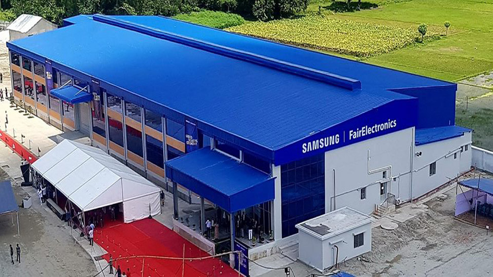 Samsung to Inaugurate a Smartphone Plant In Bangladesh