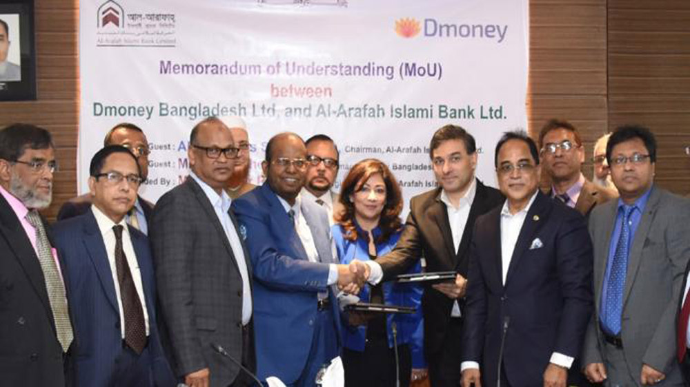 Dmoney and Al-Arafah bank signs deal for 'Digital Islami Wallet'
