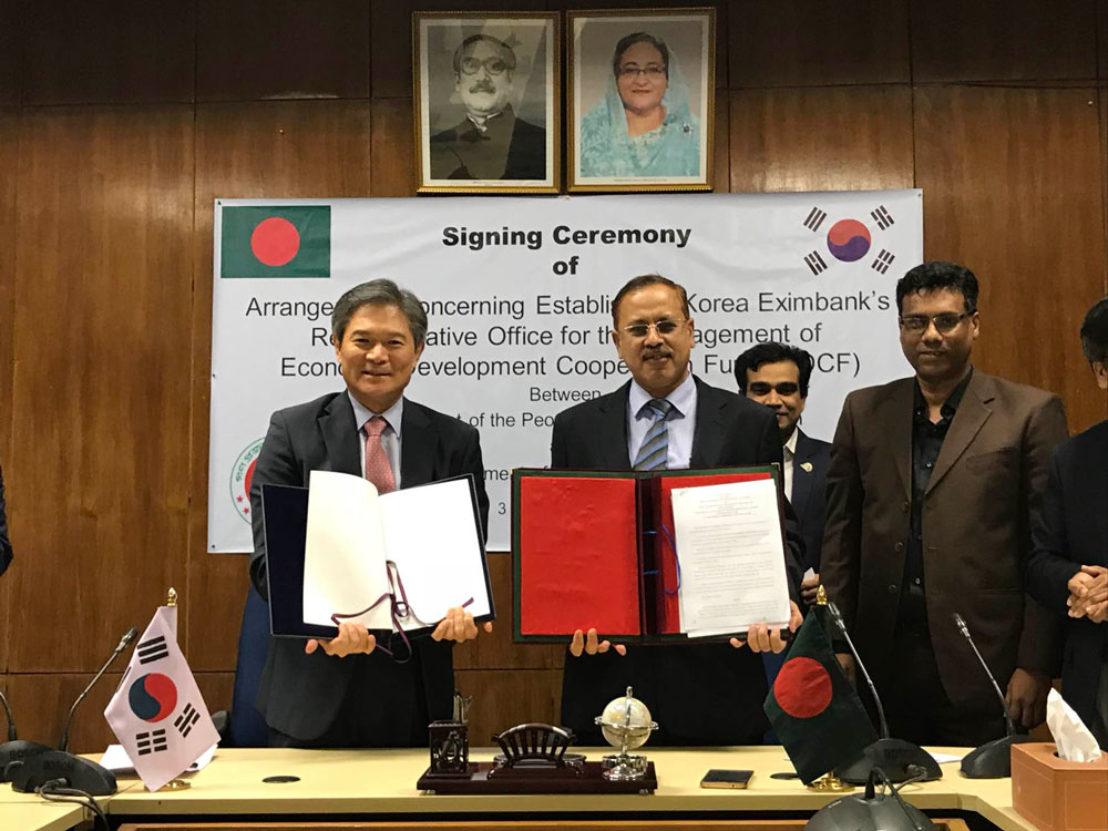 South Korea invests in Bangladesh