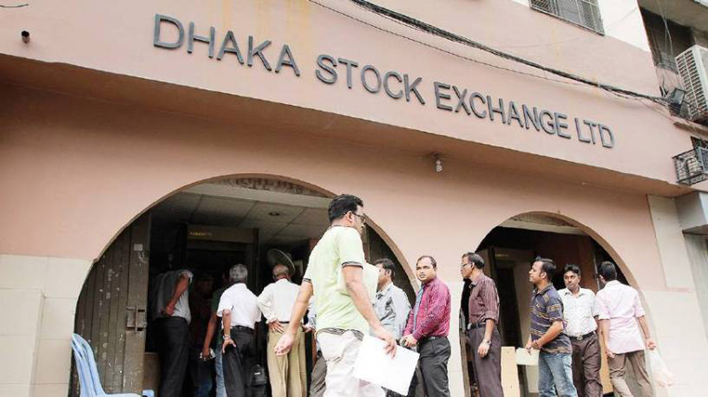 Invest in Bangladesh through Dhaka Stock Exchange