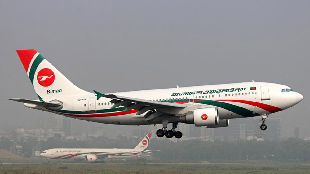 Biman Announced Reduced Fare on Domestic Flights